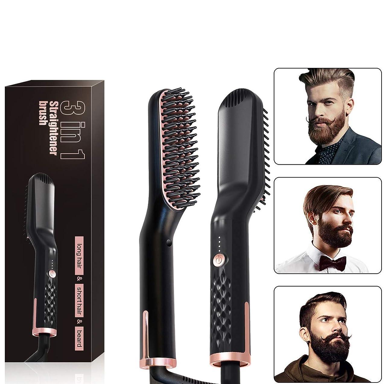 穀物熟した鉛男性&女性のためのスタイリングもつれ解除熱ブラシをまっすぐにする1つの電気速い携帯用毛に付き毛のストレートナのブラシのひげの櫛のストレートナ3