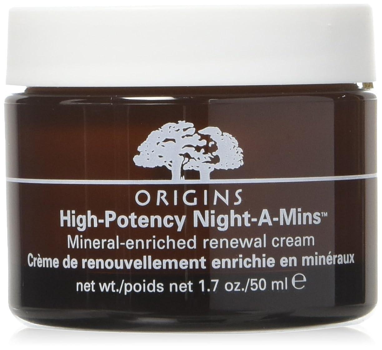 例可塑性夜オリジンズ ハイポテンシーナイトアミンスミネラルエンリッチドリニューアルクリーム 50ml[167728][並行輸入商品]