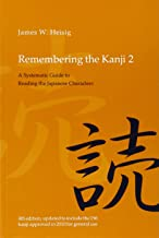 Remembering the Kanji 2: A Systematic Guide to Reading the Japanese Characters