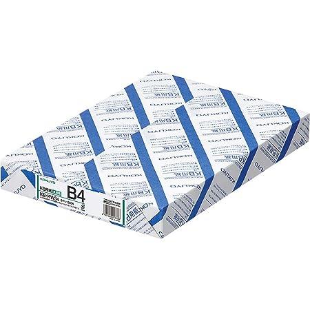 コクヨ コピー用紙 B4 紙厚0.09mm 500枚 PPC用紙 共用紙 KB-KW34