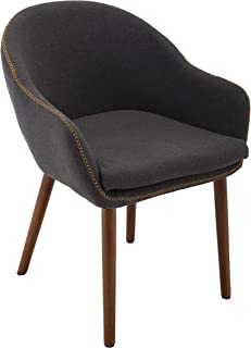 Brage Living Wood Leg Upholstered Padded Fabric Dining Chair - Dark Grey
