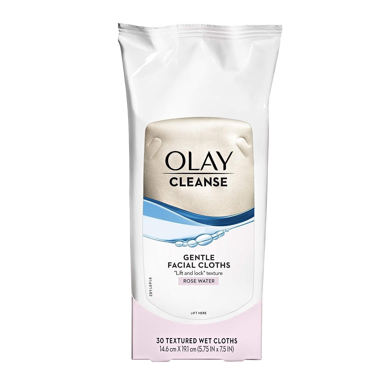 刺激する再開ブースOlay Normal Wet Cleansing Cloths 30 Count (Pack of 3) (並行輸入品)