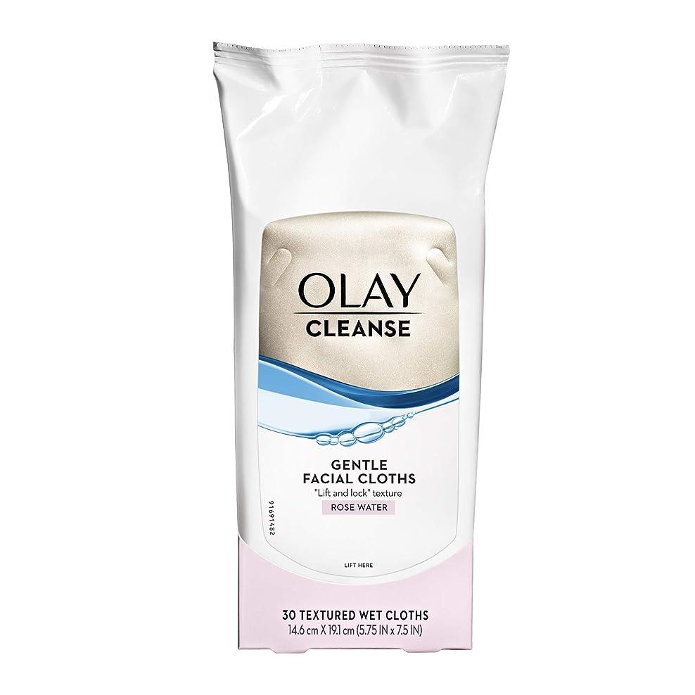 公使館先例呼び起こすOlay Normal Wet Cleansing Cloths 30 Count (Pack of 3) (並行輸入品)