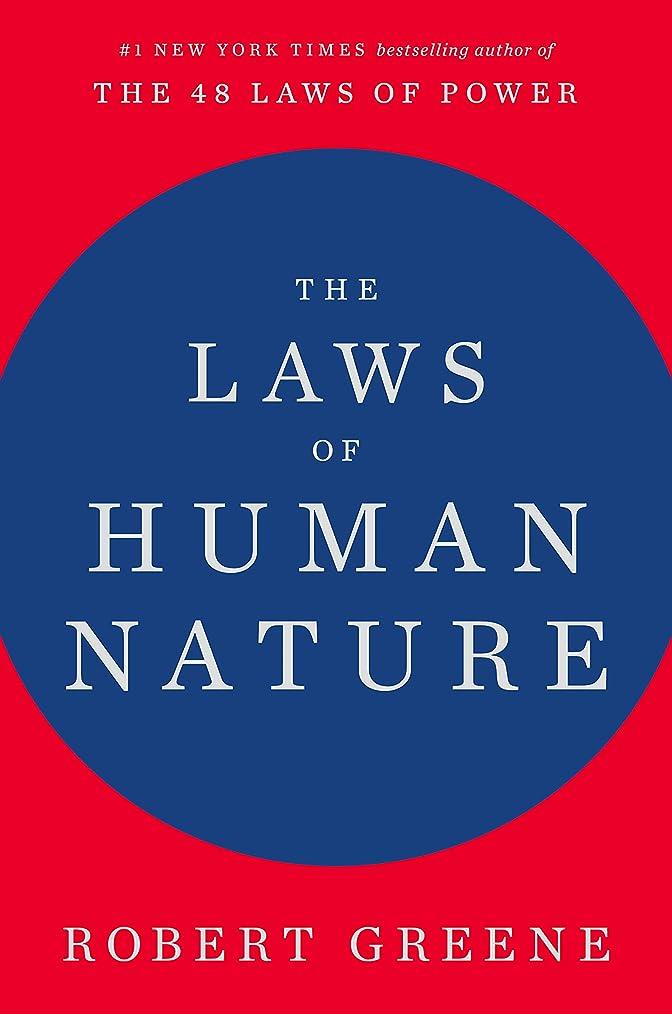 傘気候実現可能性The Laws of Human Nature (English Edition)