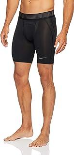 Nike Men's Pro Hypercool Short