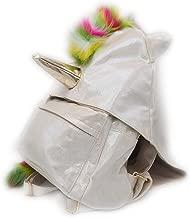 حقيبة ظهر بتصميم يونيكورن بيضاء أنيقة، حقائب الظهر إلى المدرسة، حقيبة مع غطاء رأس لطيف مضحك للحيوانات وهدايا للبنات