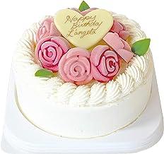 ランジェラ 冷凍生ケーキ ジュエルローズ ベリー 5号 (デコレーションケーキ 誕生日ケーキ いちご バラのケーキ おしゃれ 可愛い 華やか 薔薇)
