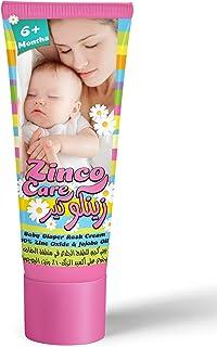 كريم للطفح الجلدي في منطقة الحفاض زينكو كير للاطفال من خمس خمسات - 120 جم