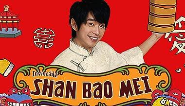 Invincible Shan Bao Mei - Season 1