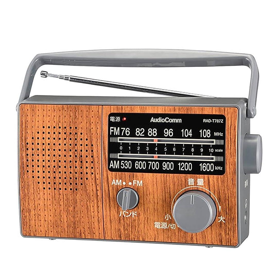 道徳のスワップハウジングラジオ 木目調 ホームラジオ 小型 ポータブルラジオ イヤホン端子/モノラル 音声 軽量 シンプル 保証書付取扱説明書