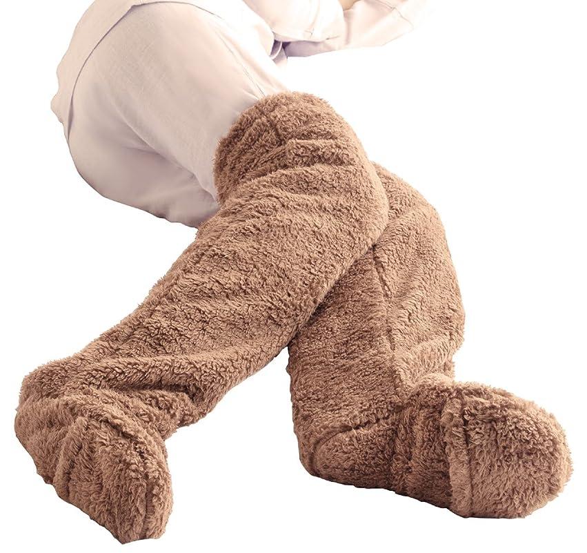 神リラックス粘り強い極暖 足が出せるロングカバー