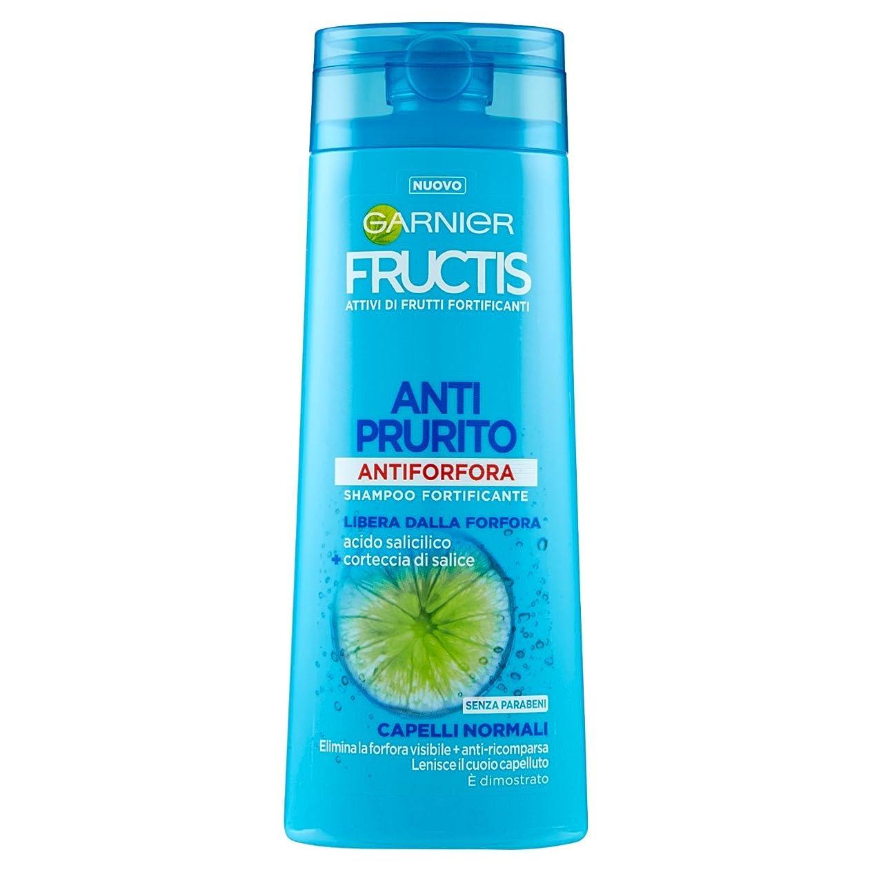 真剣にスカルクグラムガルニエFructis anti-prurito Antiforforaシャンプー(通常髪用)250 ml