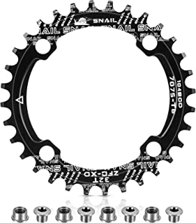 FITS INNER CHAIN RINGBICYCLE CYCLING STRONGLIGHT CHAINRING BOLT MALE