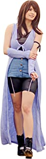 DAZCOS US Size Adult Rinoa Heartilly Cosplay Costume with Long Sweater