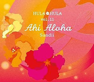 HULA HULA VOL.11 アヒ・アロハ