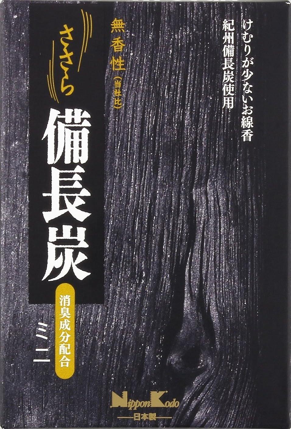エアコン海里木ささら 備長炭 無香性 ミニ 約60G