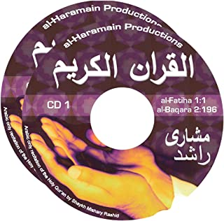 The Holy Qur'an Recitation [complete on 23 Audio CDs]