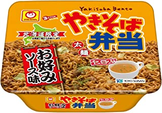 マルちゃん 北海道限定 やきそば弁当 お好みソース味 120g×12個