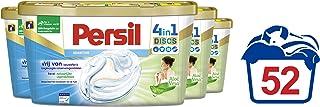 Persil Discs Sensitive Wascapsules - 52 (4x13 wasbeurten) - voordeelverpakking - wascapsules voor de gevoelige huid