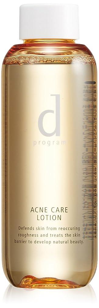 解決する移植仲良しd プログラム アクネケア ローション W (薬用化粧水) (つけかえ用レフィル) 125mL 【医薬部外品】