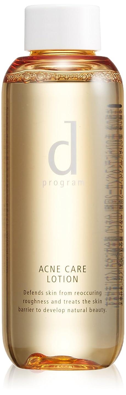 輝度谷不幸d プログラム アクネケア ローション W (薬用化粧水) (つけかえ用レフィル) 125mL 【医薬部外品】