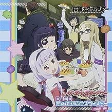 Sekai Seifuku Bouryaku No Zvezda - Zvezda Hours DjCD Aku No Himitsu Kessha Zvezda Shain Ryokou Hen (2CDS) [Japan CD] MOZB-1
