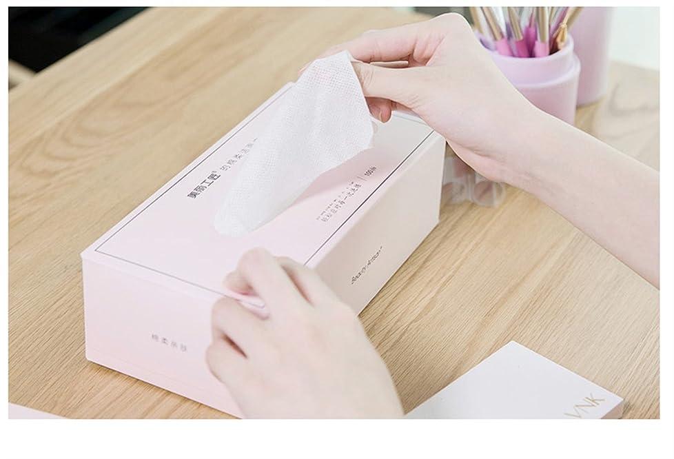 誘発する怒って完全に乾くAorunji 柔らかい スーパーソフトピュアコットンティッシュ使い捨てリントフリーコットンパッドティッシュアイメイクアップリムーバー(Appr.100) (色 : Pink)