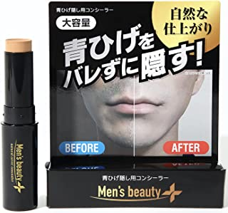 メンズビューティープラス 青髭隠し用コンシーラー オレンジ系ベージュ 7.5g
