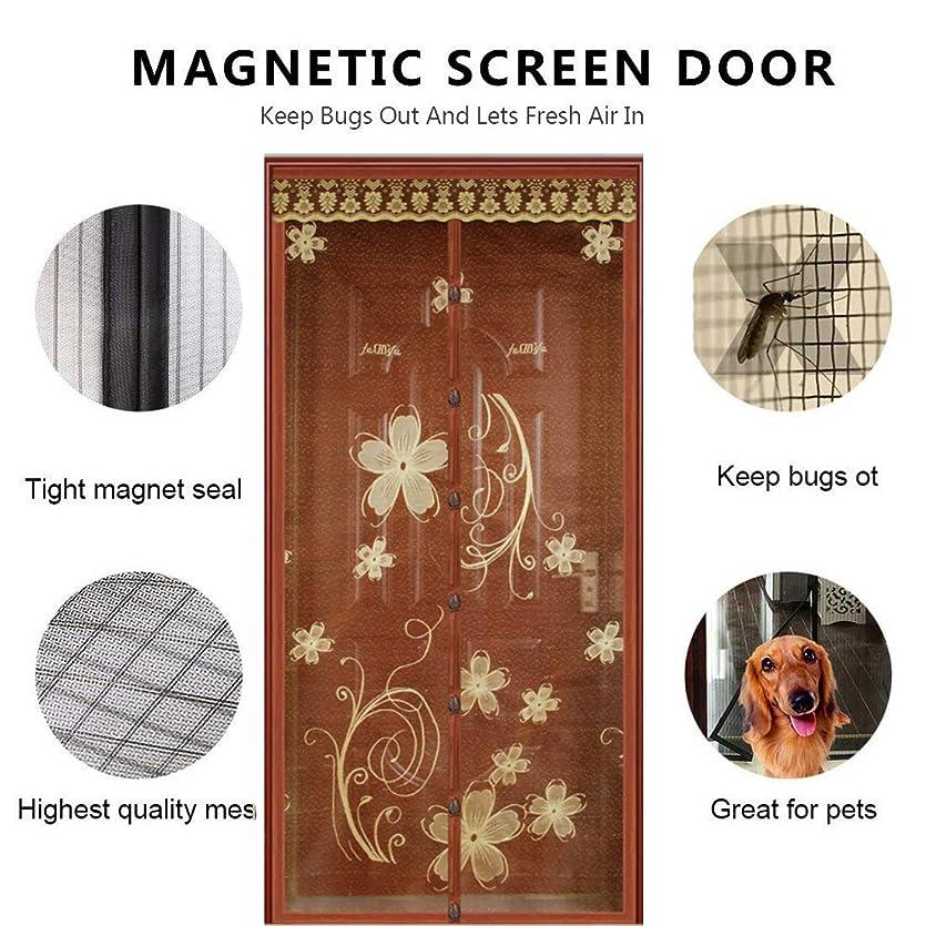 アセ大使帰する防蚊 Velcro 網戸 マグネット式, 強化 メッシュ カーテン フレーム シール 適合サイズ バルコニーのドアの キッチン-B
