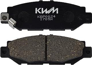 KWM ブレーキパッド KBP0024 140系アリスト JZS147,UZS143 グランビア・グランドハイエース KCH10W,KCH12K,KCH16W,RCH11W,VCH10W,VCH16W,VCH22K,VCH28K スープラ JZ...