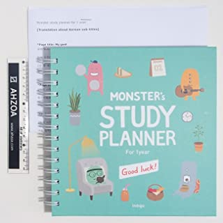 Monster Study Planner for 1 Year with AHZOA Mini Ruler and English Translation Papers About Korean Subtitles, Academic Planner for Student (Mint)