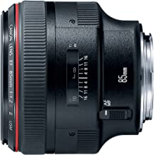 Best canon 85mm 1.2 l iii Reviews