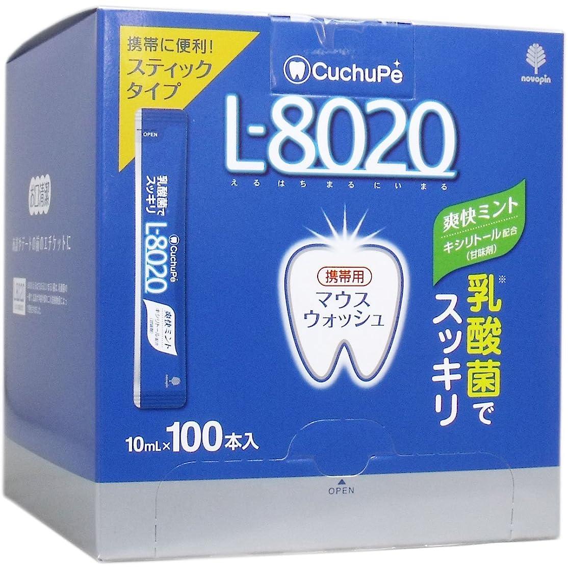 フェミニン従順矩形クチュッペ L-8020 マウスウォッシュ 爽快ミント スティックタイプ 100本入