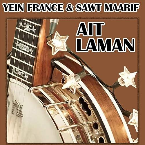 AIT GRATUIT TÉLÉCHARGER LAMAN MUSIC GRATUIT MP3