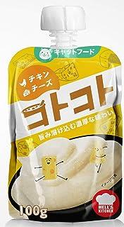 【12個セット】コトコトパウチ ヘルズキッチン 猫用おやつ チキン&チーズ (100g X 12個)KOT05E 猫用スナック
