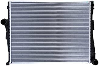 bmw radiator price