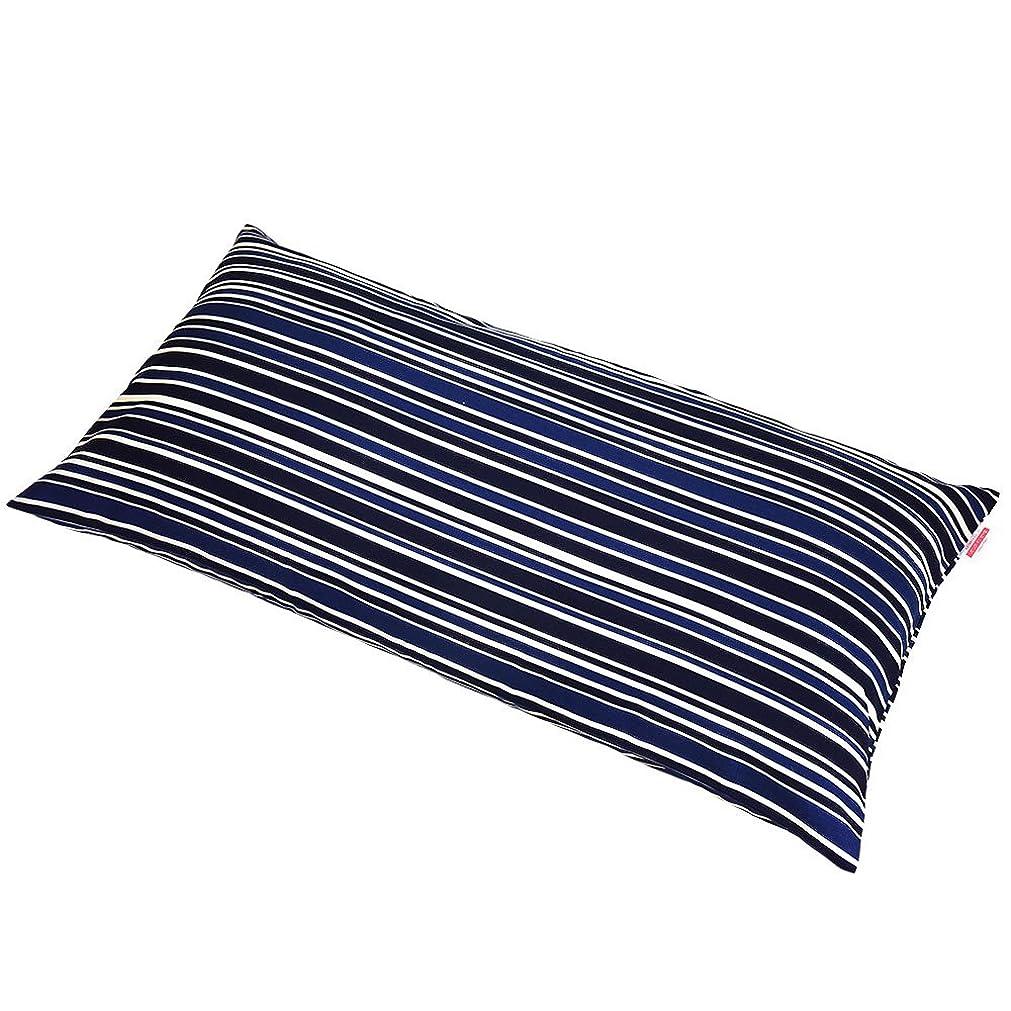 くすぐったい書店震える枕カバー 50×100cmの枕用 トリノストライプ綿100% ファスナー式 ステッチ仕上げ 日本製 枕 綿 ブルー