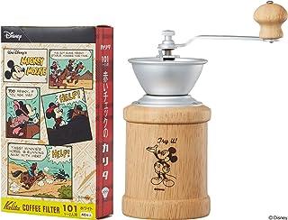 Kalita (カリタ) 手挽きコーヒーミル ディズニー コーヒーミル コーヒーフィルター セット 101濾紙 1~2人用 MM KH-3N ミル MM101ロシ part1
