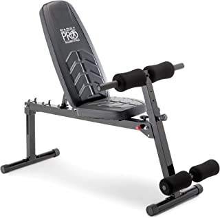 Marcy Multi-Position Utility Bench with Adjustable Hyper-Extension Anchor, 250-lb Max. Capacity Home-Gym Equipment PM-4880