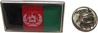 Kiola Designs Afghanistan Flag Lapel Pin