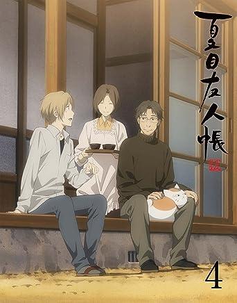 夏目友人帳 伍 4(完全生産限定版) [Blu-ray]