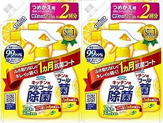 フマキラー アルコール 除菌 スプレー 720ml 替えアルコール 詰替 2個セット