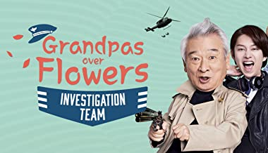 Grandpas Over Flowers Investigation Team - Season 1