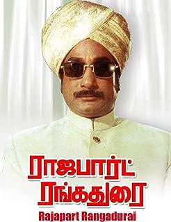 sivaji tamil film