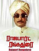 Best tk tk tk tamil movie Reviews