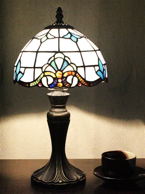 HDO 8-Zoll Pastoralen romantischen mediterranen Stil Glasmalerei Tischlampe Schlafzimmer Lampe Nachttischlampe