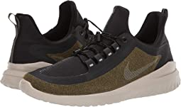 Sequoia/Metallic Silver/Olive Flak/Black