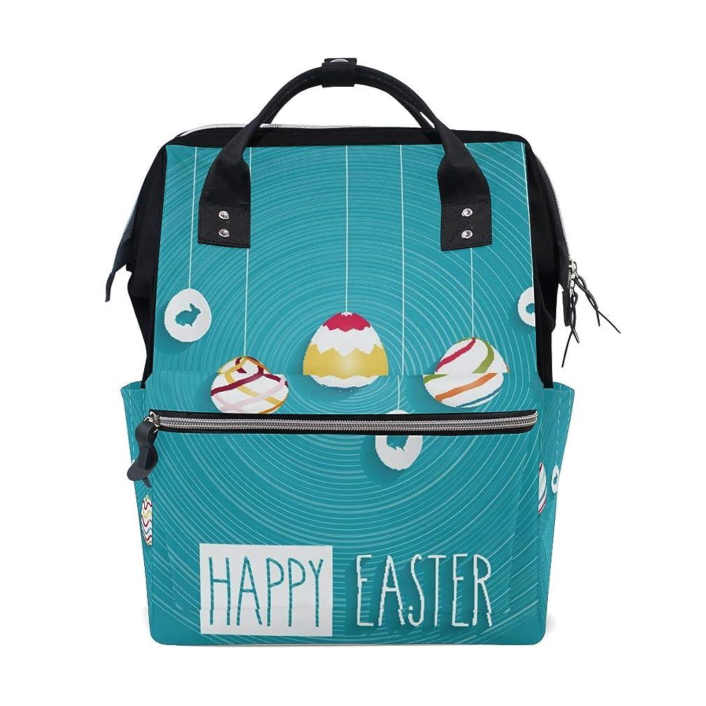 Happy Easter Eggs Blue School Backpack Large Capacity Mummy Bags Laptop Handbag Casual Travel Rucksack Satchel For Women Men Adult Teen Children