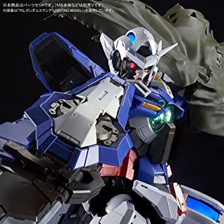 Bandai PG 1/60 Repair Parts Set for Gundam Exia Plastic Kit [Japan import]