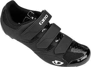 Giro Skion II Road Shoes - Exclusive
